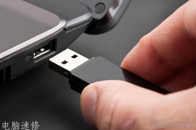 电脑冷知识!U盘等移动存储设备是否需要安全移除?