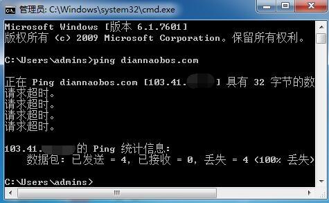 linux禁止ping包
