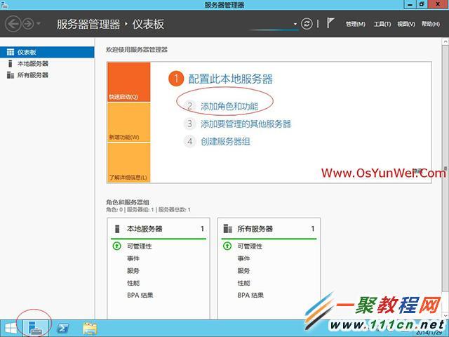 windows 2012+iis+mysql+php环境安装教程