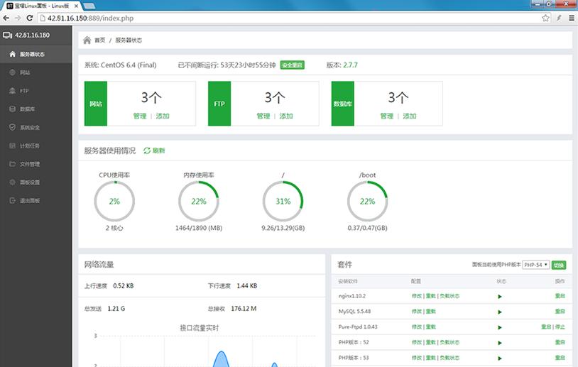 推荐一款VPS主机管理面板:宝塔