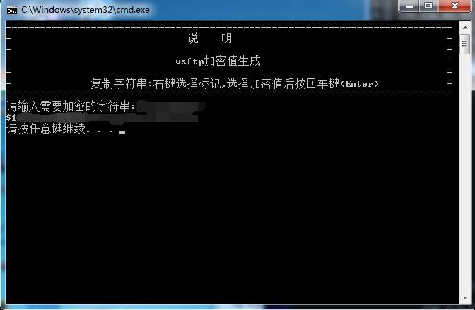 盒子伴侣Optware环境修改root密码