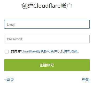 CloudFlare注册使用开启HSTS并申请加入HSTS Preload
