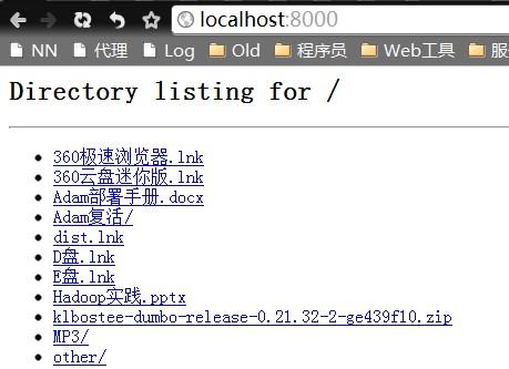 使用python SimpleHTTPServer 快速搭建Web服务器