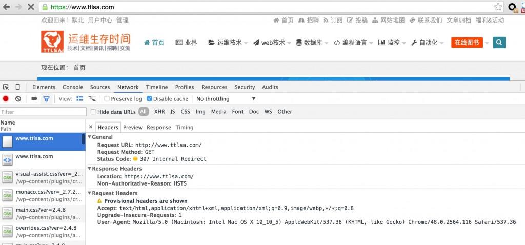 HTTP HSTS协议和nginx如何配置HSTS
