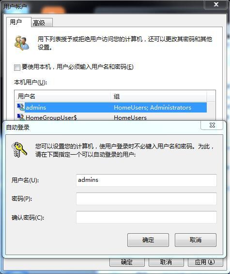 FRPC开机启动设置工具