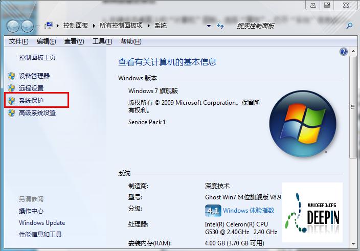 如何创建自带的windows7系统还原