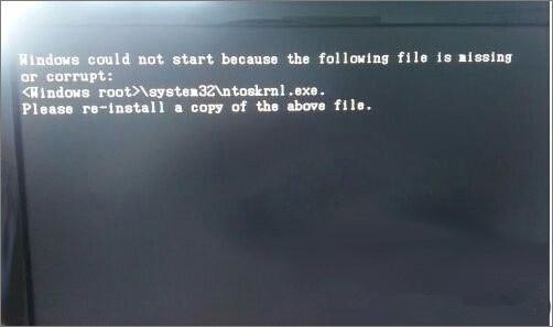 win10系统开不了机硬盘文件丢失的处理