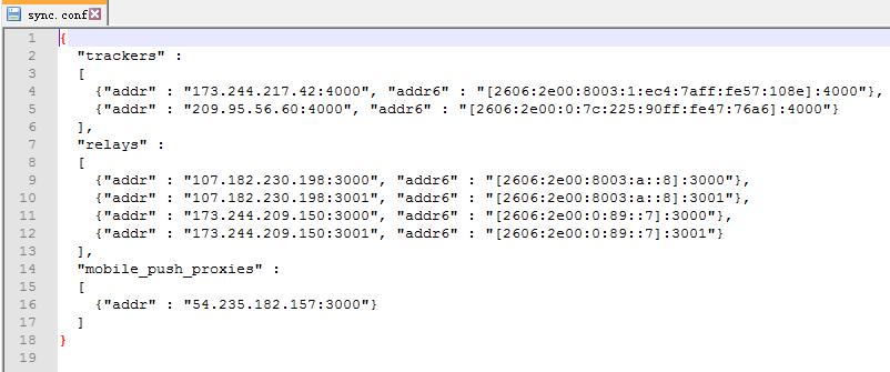FRP中继btsync服务器教程