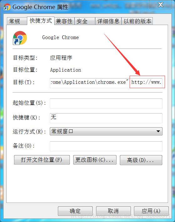 谷歌浏览器主页被篡改的解决方法