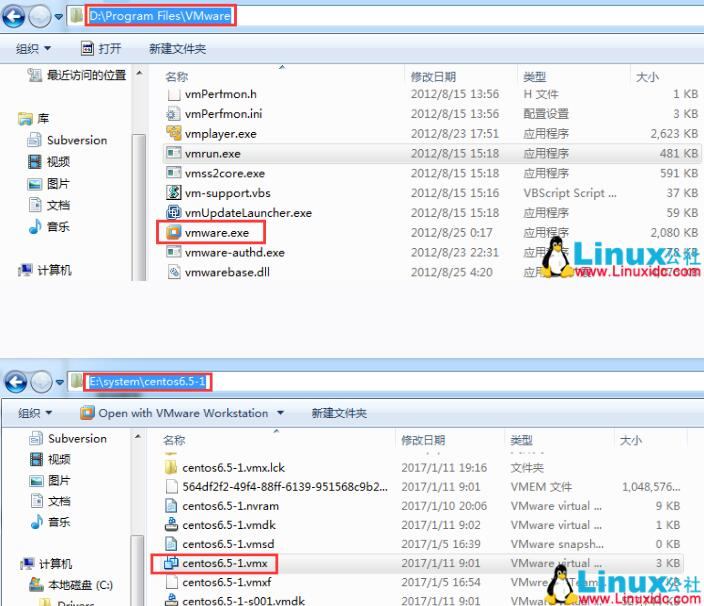Windows设置VMware开机自动启动及虚拟机也启动