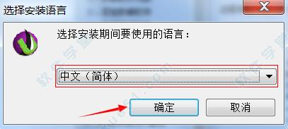 用FRP穿透内网中的FTP服务器